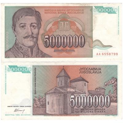 Jugoslávie - bankovka 5 000 000 dinara 1993
