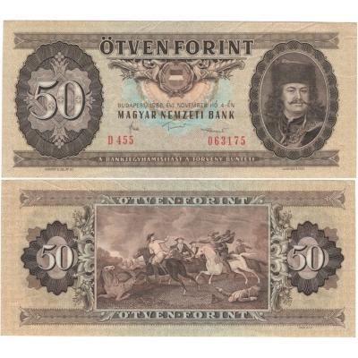Maďarsko - bankovka 50 Forintů 1986