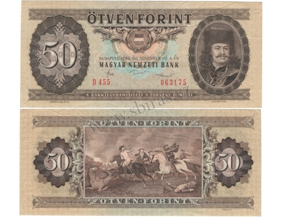 50 Forint 1986