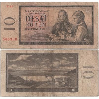 10 korun 1960, série X