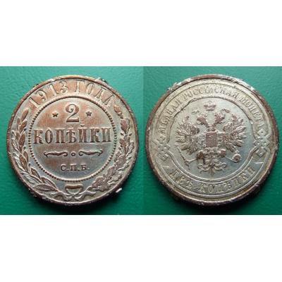 Carské Rusko - 2 kopejky 1913