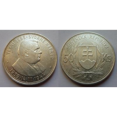 Slovenský štát - 50 korun 1944, 5. výročí vzniku Slovenského štátu