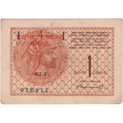 Království Srbů, Chorvatů a Slovinců - bankovka 1 dinar/4 krone 1919