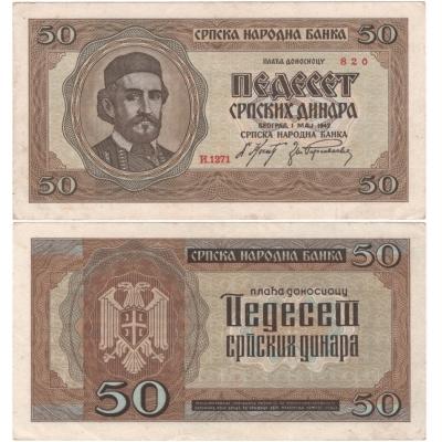 Srbsko - bankovka 50 dinara 1942, okupace nacistickým Německem