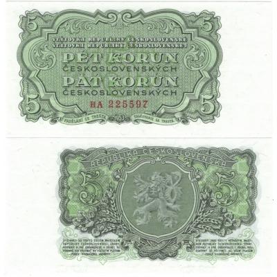 5 korun 1953 UNC, série HA