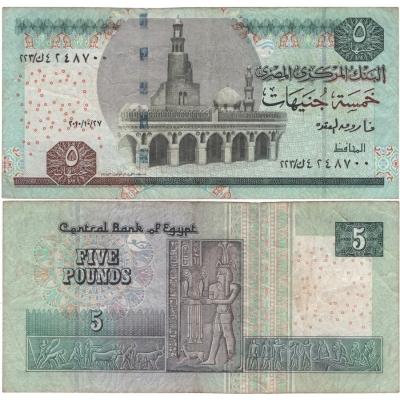 Egypt - bankovka 5 liber