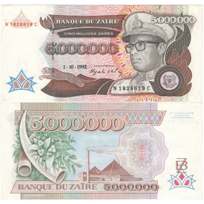 Zaire - bankovka 5 000 000 zaires 1992