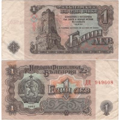 Bulharsko - bankovka 1 lev 1962