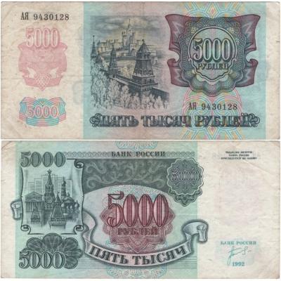 Rusko - bankovka 5000 rublů 1992