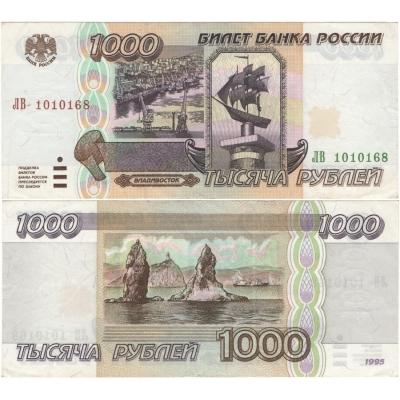 Rusko - bankovka 1000 rublů 1995