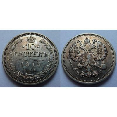 Carské Rusko - 10 kopejek 1914