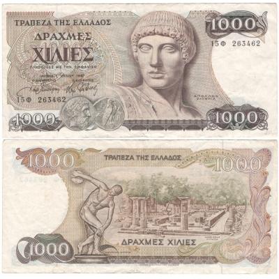Řecko - bankovka 1000 drachma 1987