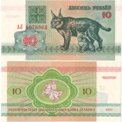 Bělorusko - bankovka 10 rublů 1992 UNC