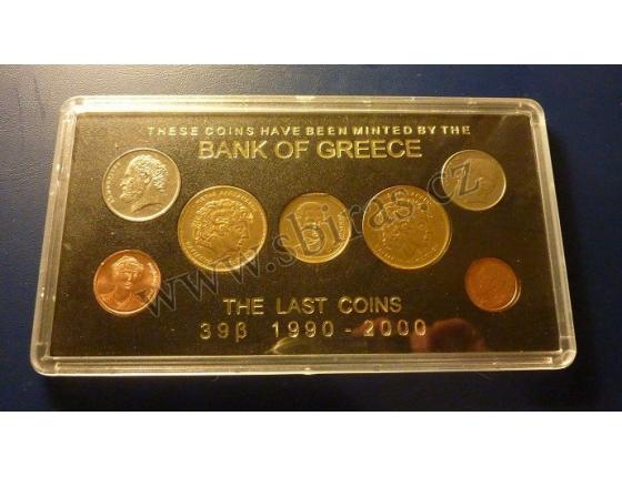 Poslední mince Řecka před eurem