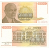Jugoslávie - bankovka 500 000 dinara 1994