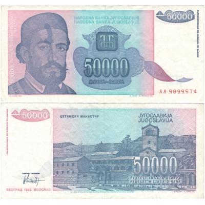 Jugoslávie - bankovka 50 000 dinara 1993