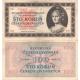 100 korun 1945, neperforovaná, série D
