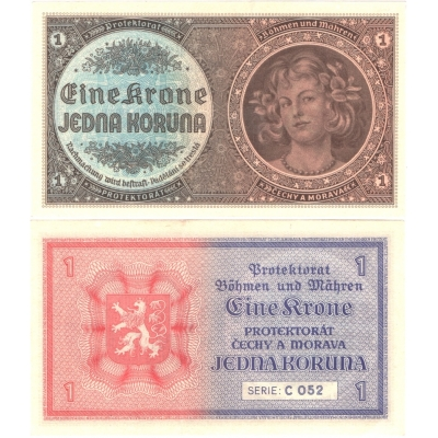 1 koruna 1940, neperforovaná