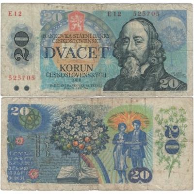 20 korun 1988, série E