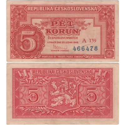 5 korun 1945, neerforovaná, série A