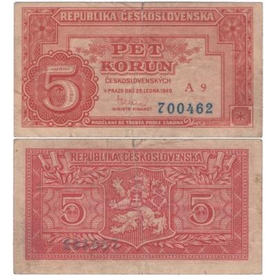 5 korun 1949, neperforovaná, nízká série A
