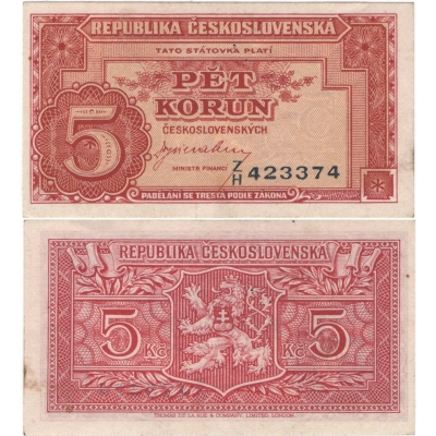5 korun 1945, neperforovaná, vertikální série