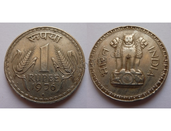 Indie - 1 Rupee 1976