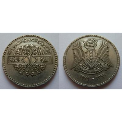 Sýrie - 1 libra 1979