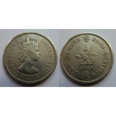 Hongkong - 1 Dollar 1960