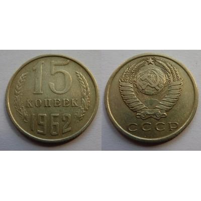 Sovětský svaz - 15 kopějek 1962