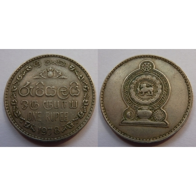 Srí Lanka - 1 Rupee 1978