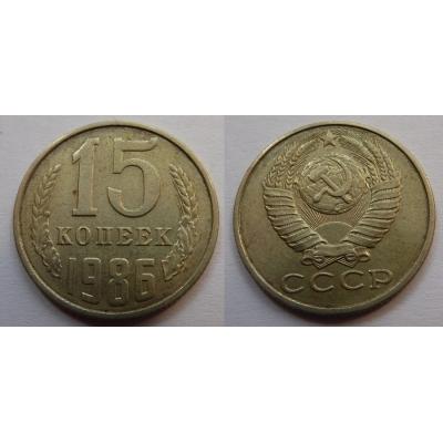 Sovětský svaz - 15 kopějek 1986