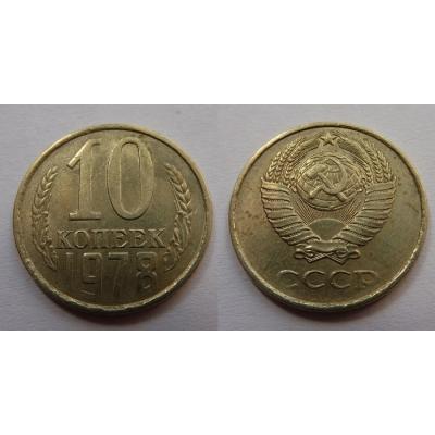 Sovětský svaz - 10 kopějek 1978