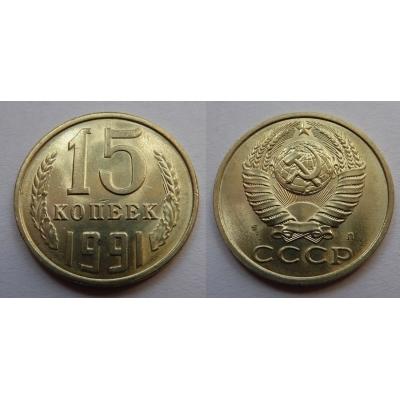 Sovětský svaz - 15 kopějek 1991