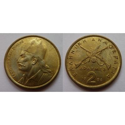 Řecko - 2 drachma 1986
