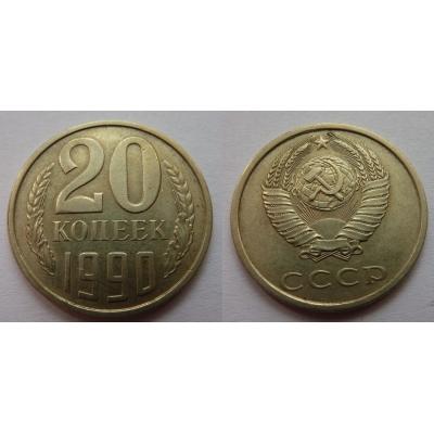 Sovětský svaz - 20 kopějek 1990