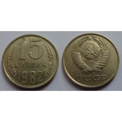 Sovětský svaz - 15 kopějek 1982