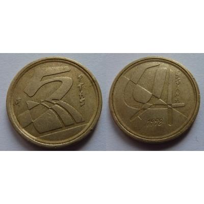 Španělsko - 5 pesetas 1998
