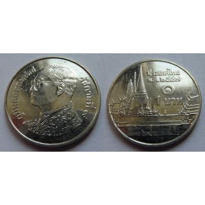 Thajsko - 1 Bath 1994