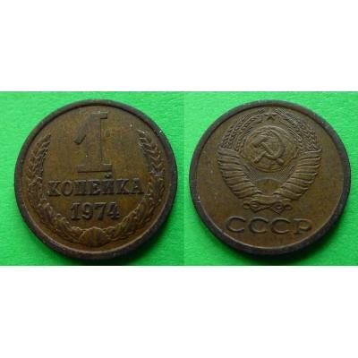 1 Kopeck 19774