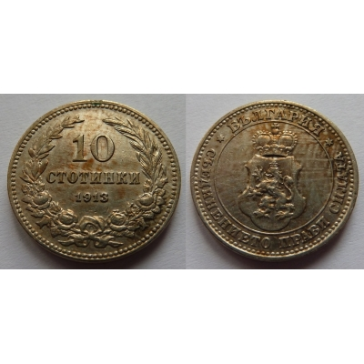 Bulharsko - 10 stotinki 1913