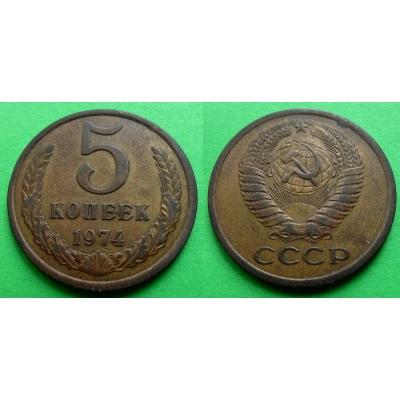 Sovětský svaz - 5 kopějek 1974