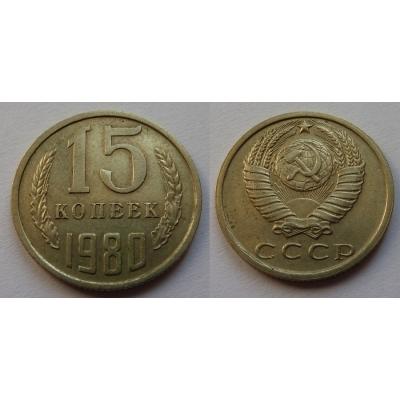 Sovětský svaz - 15 kopějek 1980