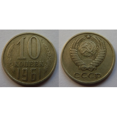 Sovětský svaz - 10 kopějek 1961