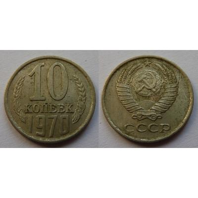 Sovětský svaz - 10 kopějek 1970