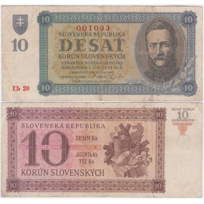 Slovenský štát - 10 korun 1939, neperforovaná