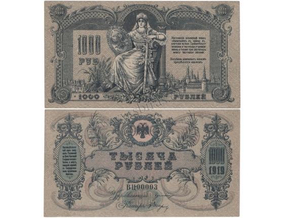 Jižní Rusko (Roztov na Donu) - bankovka 1000 rublů 1919