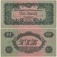 Maďarsko - bankovka rudé armády 10 pengo 1944