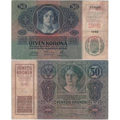 50 korun 1914, bez přetisku