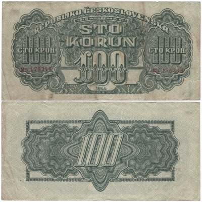100 korun 1944, neperforovaná